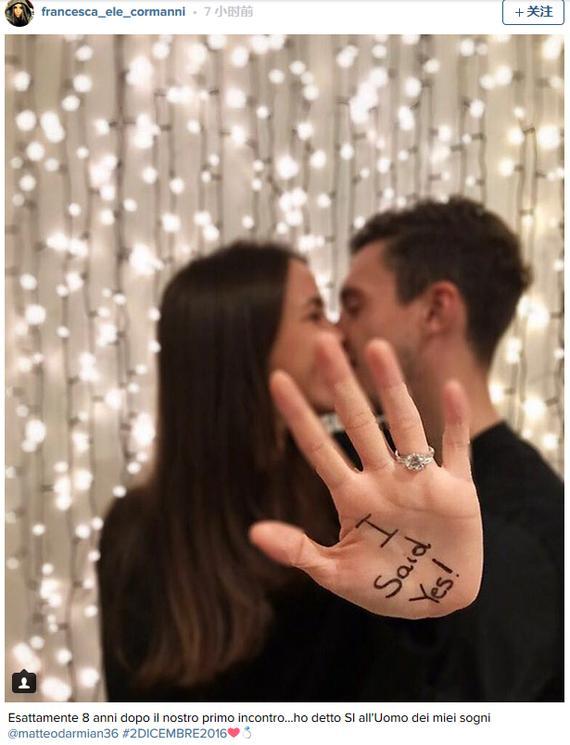 达米安求婚胜利了