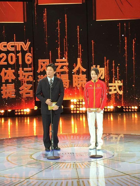 吴敏霞在颁奖现场