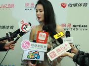 视频-冉莹颖:邹市明是一名拳击手 只要他还想打全力支持