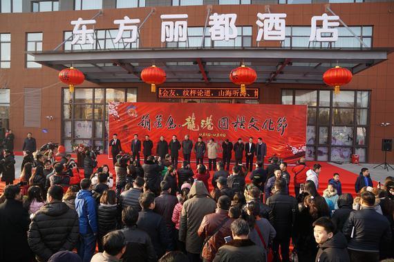 葫芦岛围棋文化节 聂卫平:围棋是中国梦的助推剂