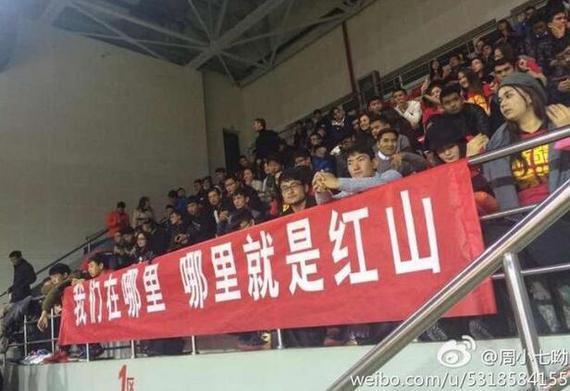 新疆球迷在客场打出支持球队的横图