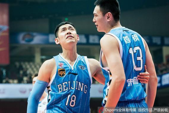 北京队客场拿下了一场关键战