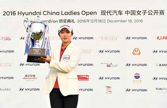 金孝周第三次夺得中国女子公开赛冠军
