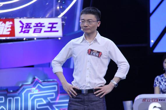 王煜辉知识面丰富,曾参加过《一站到底》节目