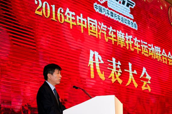 新搜搜pk10汽车摩托车运动团结会主席詹郭军做事情报告