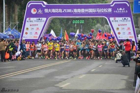 2016海南儋州国际马拉松赛征集照片