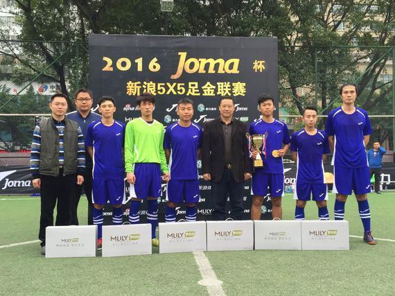 广体康越获得足金联赛广州站冠军