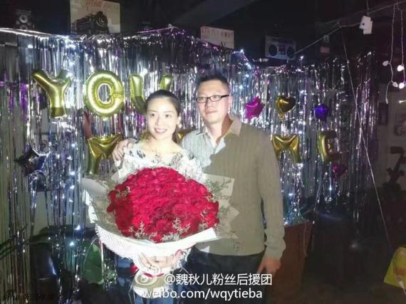 魏秋月接受男友求婚