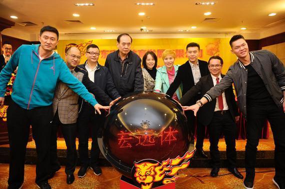 广东宏远体育发展有限公司正式成立