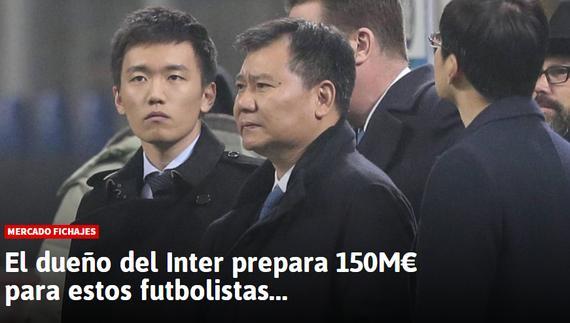 苏宁要在转会市场上投入1.5亿欧元