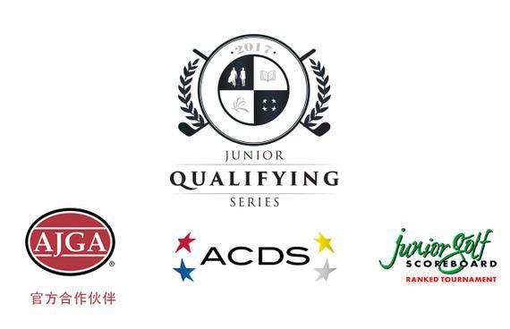高尔夫频道 中国报道 青少年赛事 > 正文     acds青少年资格赛系列赛