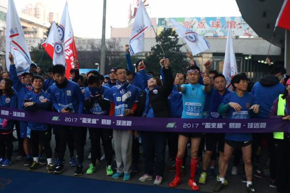 新浪体育讯  北京时间1月1日上午,2017盈来杯易跑球迷跑在沪举行,近2000名跑步爱好者齐聚虹口足球场,其中既有申花、上港、国安、恒大等本土球会的忠实球迷,也有巴萨、曼联、拜仁、米兰等海外豪门的铁杆粉丝。随着发令枪响,他们鱼贯而出,在冬日街头恣意奔跑,用朴素而狂热的方式表达对自己对足球的热爱,与球友、家人一同拥抱健康的生活方式,给未来的一年许以美好的祝愿。   新年的第一天应该怎么过?每个人都有自己的答案,有那么一部分人因为共同的追求和信仰,相约走进球场。作为全球首个专为球迷打造的路跑赛事,