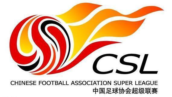 中超联赛也将在3月份开始