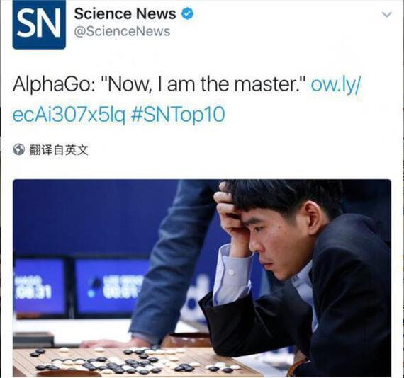 Science News公布了一�l推文