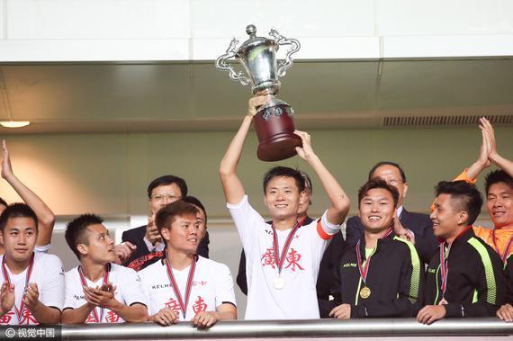 广东连续第四年捧得省港杯
