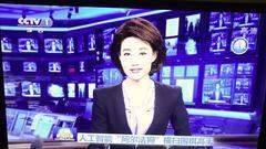 《新闻联播》报道Master事件 称为人机战预热
