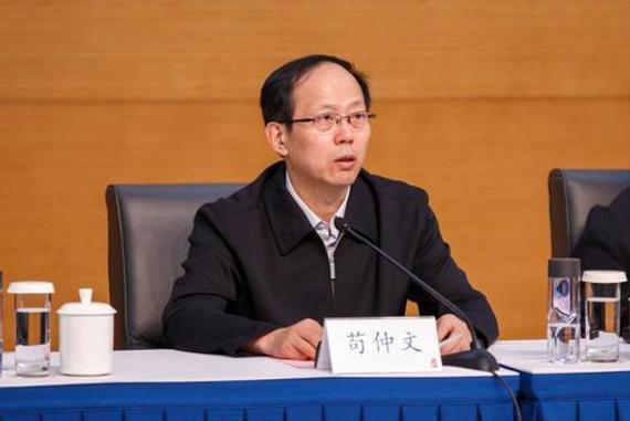 国家体育总局局长苟仲文