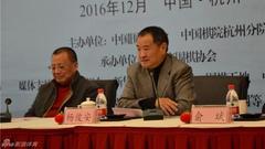 杨俊安:让只为赚钱的机构消失 教师持证上岗