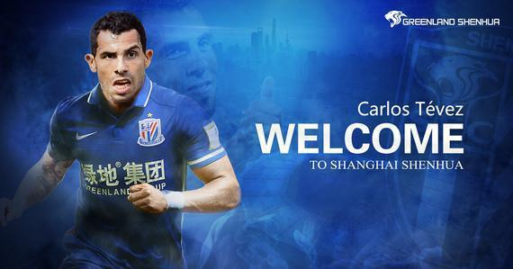 Carlos tevez is the Chinese super league first salary for shenhua rational investment don't burn
