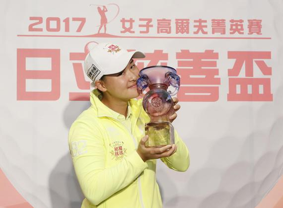 中华台北小将李�F加洞赛夺冠