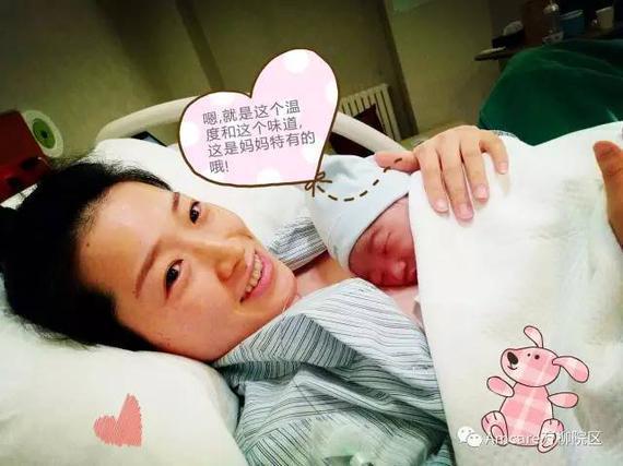 罗雪娟当母亲了(图像来历见水印)