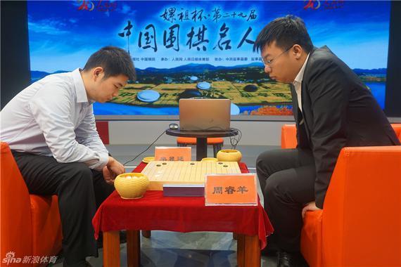 芈昱廷VS周睿羊