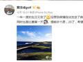 窦泽成巴哈马备战威巡迎20岁生日 发微博提前许愿