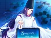 佐为与AlphaGo的相同之处 神之一手的引路人