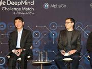 人机大战盘点:绝艺胜率超AlphaGo 深禅最勤劳
