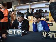 新华社:城围联收官 创新与大众化引棋圣点赞