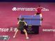 视频集锦-国际乒联卡塔尔公开赛 陈梦4-1王曼昱夺冠