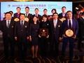 欢乐跑中国首站深圳开跑 新赛季面临更多机遇挑战