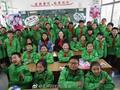 龚翔宇王辰玥回访母校 指导学弟学妹排球训练