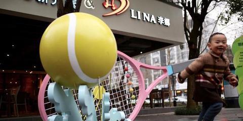 李娜进军餐饮界豪华地段开餐厅
