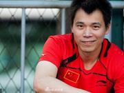 体育总局释疑选择夏煊泽张军 未设置总教练一职