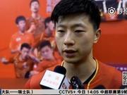 视频-男乒备战世乒赛 龙队遭翻盘继科小胖获胜