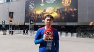 新浪记者探访欧联杯决赛球场