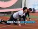 视频-刘翔出演《来吧冠军》 克服恐惧重战110米栏