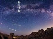 """8月鄂尔多斯:将上演一场""""棋""""幻之旅"""