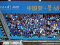苏宁远征军赛后齐呼刘国梁 中超赛场开始声援乒坛