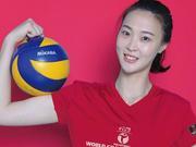 惠若琪:为女排做传帮带义不容辞 多领域回报排球