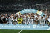 西班牙超级杯皇马夺冠捧杯