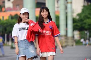 重庆力帆女球迷七月集锦