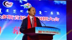 常振明:中国围棋大会开创全民围棋嘉年华先河