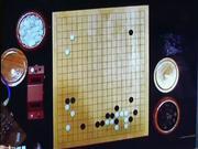 视频-人工智能围棋手成亮点 首届中国围棋大会收官