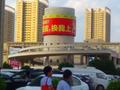 武汉广告牌幕后土豪找到了!行业巨头20年国足情