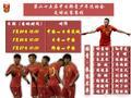 U19国足公布中日韩青少年运动会名单:叶尔凡在列
