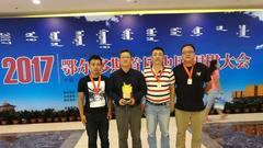 中国围棋大会回顾:我的鄂尔多斯之行(3)