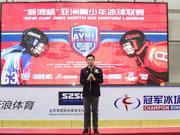 魏江雷:推广中国冰球事业要从青少年抓起