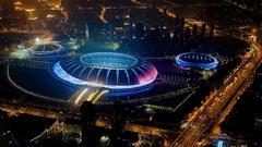 20时直播全运会开幕式 共设置33个大项赛期13天